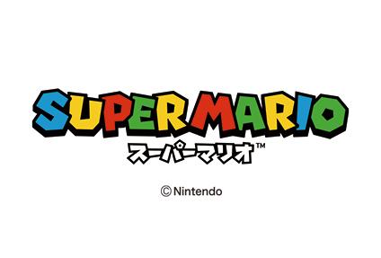 スーパーマリオ